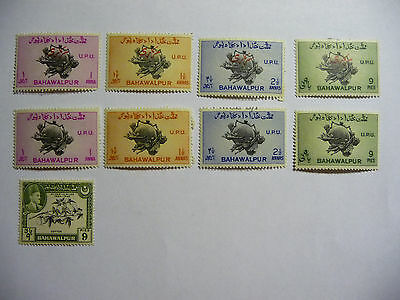 India Old Stamps Bahawalpur State Overprint Mint  N662