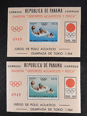 MATCHING NUMBERS 1964 Panama Olympic Water Polo Perf & Imperf MNH Scott# 454Ef