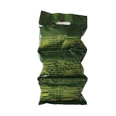 1 x Kazakhstan Army MILITARY MRE (DAILY FOOD RATION PACK) Emergency Food! 1,9kg