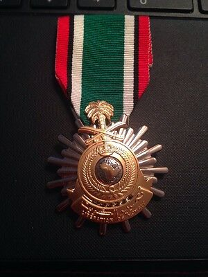 French Liberation Of Kuwait Saudi Arabia Medal Excellent