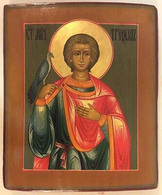 Hunting Protector. Russian Tempera Painted Orthodox Icon: Saint Tryphon