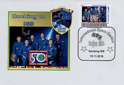 Space  Biberpost 60c Docking Sojus MS-03 an ISS Expedition 50 2016