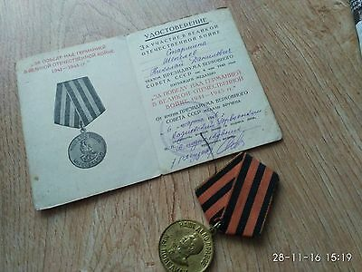 USSR MEDAL for the Victory over Germany 1946 with DOCUMENT