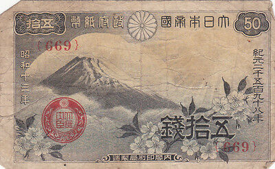 Imperial Japan 50 Sen with Mt Fuji & cherry blossoms