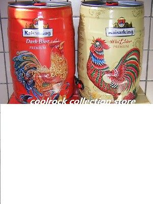 2017 China Kaisarking beer gallon Rooster New Year 2 gallons set empty