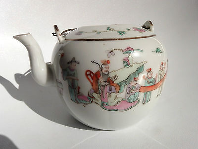 Ancienne théière chinoise - Famille rose - Idéogramme - Old chinese teapot -