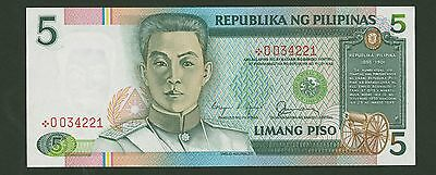 World Paper Money: Philippines ***Replacement***