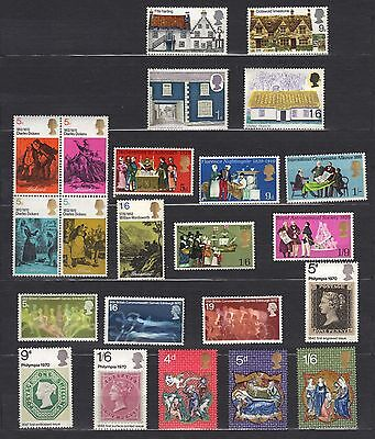 Qe 11. 1970. 6 Full Sets Commenorative. All Unmounted Mint