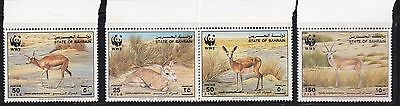 Bahrain * 1993 - Gazelles - MNH with Margins (see my other items as well)