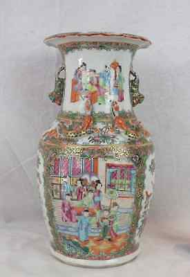 "Fine Large 13.5"" 19Th C Chinese Porcelain Canton Famille Rose Vase"