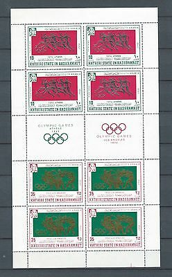 MIDDLE EAST Aden mnh PERF stamp sheetlet with labels - olympics