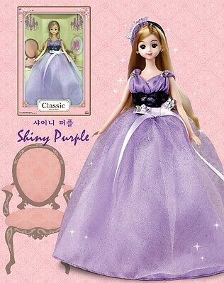 "Korean Doll  Mimi  ""NEW""  Fashion Mimi Classic Shiny Puple"