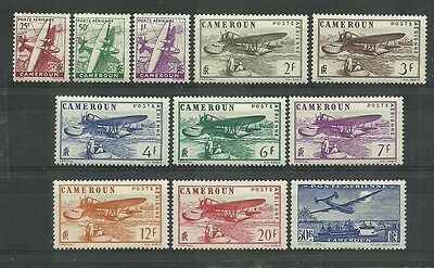 Air Mail 1941  Full year 11 Mint stamps*  French Colony  CAMEROONS   (4123)