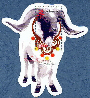 Indonesia 2015 China Lunar New Year Ram Goat Shaped Ss Souvenir Sheet Stamps