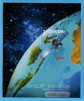 Indonesia 2016-7 Indonesian Satellites Earth Ss Souvenir Sheet Stamps