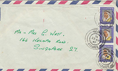 E 1151 Kuwait to Singapore 1967 Cover.  Strip of 3 x 45 fil stamps.