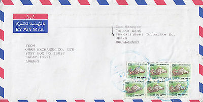 E 1149 Kuwait 6 Falcon coil stamps on 2004 airmail cover