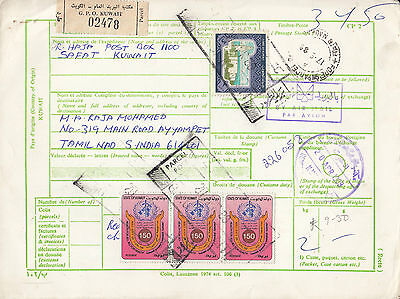 E 1691 Kuwait 1988 parcel card; great stamps
