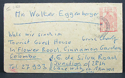 Ceylon 15c Envelope Postal Stationery Sri Lanka Ganzsache Brief (L-48