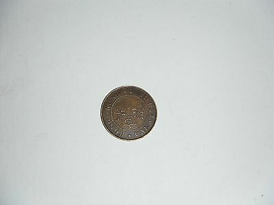 Antique 1865 Hong Kong One Cent Coin