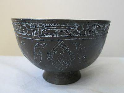 ANTIQUE 19th Century Qajar PERIOD 1800's COPPER footed engraved ISLAMIC Bowl