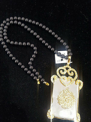 Designer Semi Precious White & Gold Islamic Locket with Black Beaded Necklace