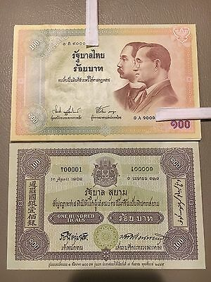 THAILAND 100 BAHT P20a 1925 KING Ceremonial Procession SIAM CURRENCY BANK NOTE