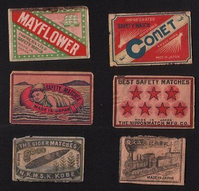 VERY OLD match box labels CHINA or JAPAN patriotic #702