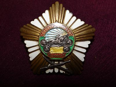 Mongolian Order of Combat Valor