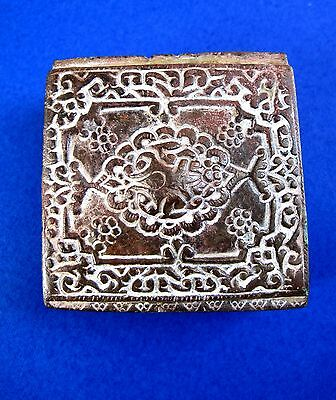 Old  Antique  Box  Medieval  17 - 19 Century Bronze