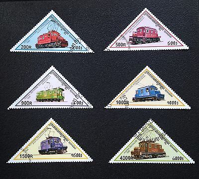 Triangle Stamps. Electric Locomotives Serie (Cambodia)