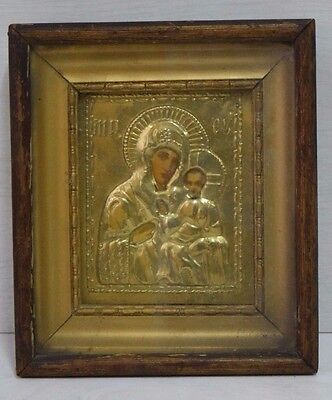 Vintage Collectible Wooden Metal Coated Orthodox Icon Mother Mary And Baby Jesus
