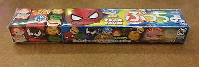 UHA Puccho World Marvel Tsum Tsum Chewy Candy