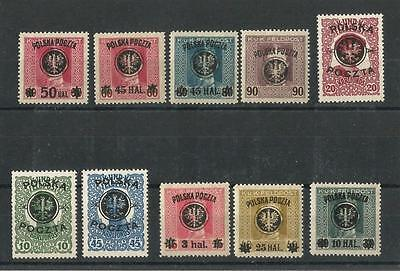 POLAND AUSTRIAN MILITARY STAMPS, SURCHARGED, 1919, beautiful lot .