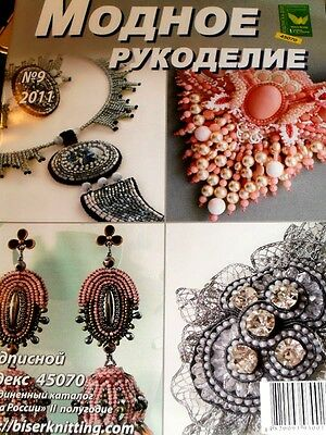 BEAD BEADING BEADED BEADWORK russian magazine book 9/11