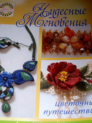 BEAD BEADING BEADED BEADWORK russian magazine book 3/12