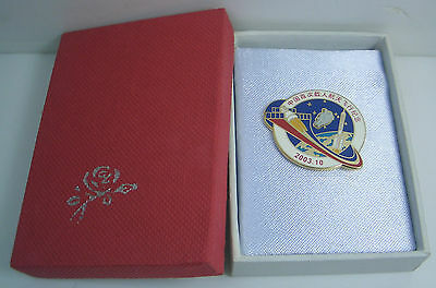 China Shenzhou 5 1st Manned Spaceflight Mission commemorative pin