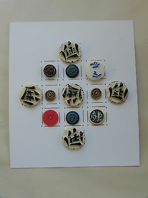 13 VINTAGE BUTTONS WITH CALLIGRAPHY STYLE LETTERING Wood Glass Celluloid Plastic