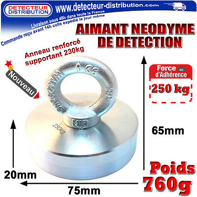 neodymium magnet detection ULTRA POWERFUL Adherence 250kg for fishing the magnet