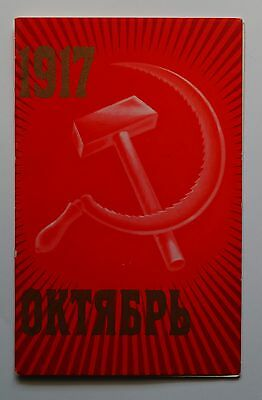 Russia/USSR 1972 - 1917 October. - postcard no signed