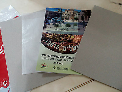Israel Stamp Imperforated 2016 Exhibition Imperf Sheet Mnh Catalog