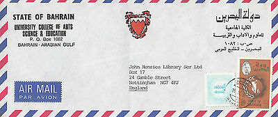 J 215 Bahrain official university aimail cover to the UK. Attractive