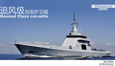 EV resin kit 1/700 French Gowind class corvette