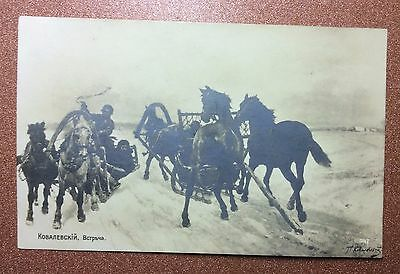 Imperial Russia postcard before 1917 Ethnic Russian troika horse. By Kovalevsky