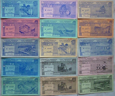 CYPRUS REPUBLIC 1960's SELECTION OF 15 GOVERNMENT LOTTERY TICKETS RARE & FINE!!