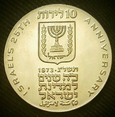 25th Anniversary of Israel Silver Coin, .900 fine, 10 Lirot.