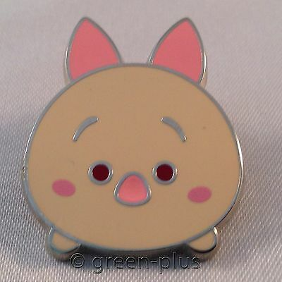 Disney Pin - Piglet ONLY Tsum Tsum Mystery Pack 2015 Winnie the Pooh