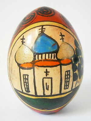 Vintage Russian Hand Painted Decorative Wooden Easter Egg