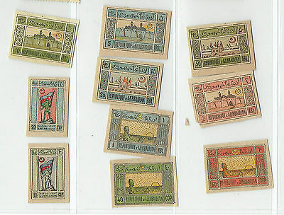 Azerbaijan 1919 Early Stamp Set of 10