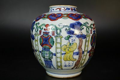 Fine Beautiful Chinese Famille Rose Porcelain Characters Pot